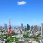 Tokyo Spa -東京スパ-