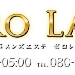 横浜 ZERO LADY ゼロ・レディ